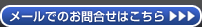 1_ueobi_mail