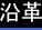2_2_titlebar_c