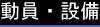 2_3_titlebar_c