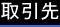 2_4_titlebar_c