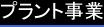 3_titlebar_c
